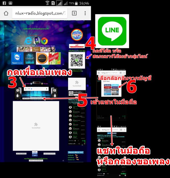 Screenshot_2017-08-17-16-46-52